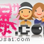 蕨 LOVE&PEACE ラブ&ピース62【爆サイ】